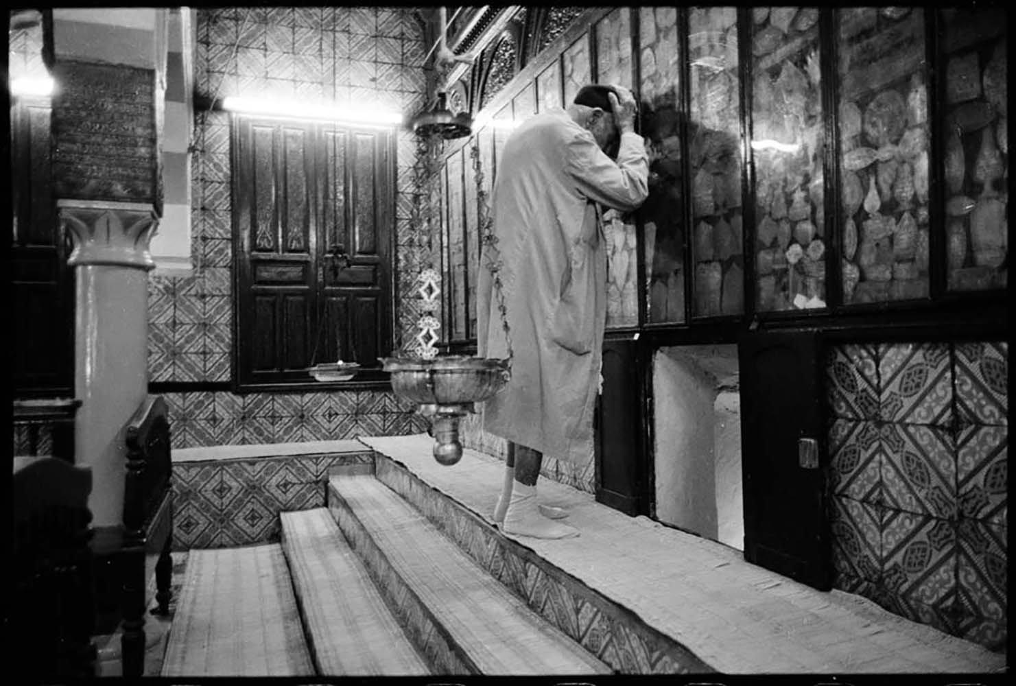 Prière la Ghriba